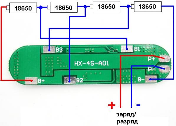 Схема подключения BMS к аккумуляторам
