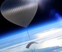 Воздушный шар в стратосфере