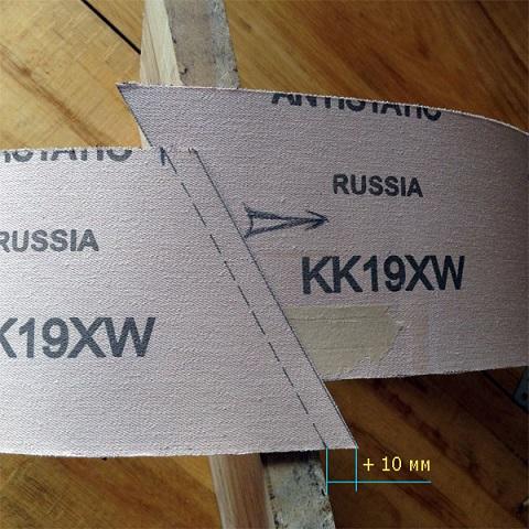 Клейка наждачной бумаги