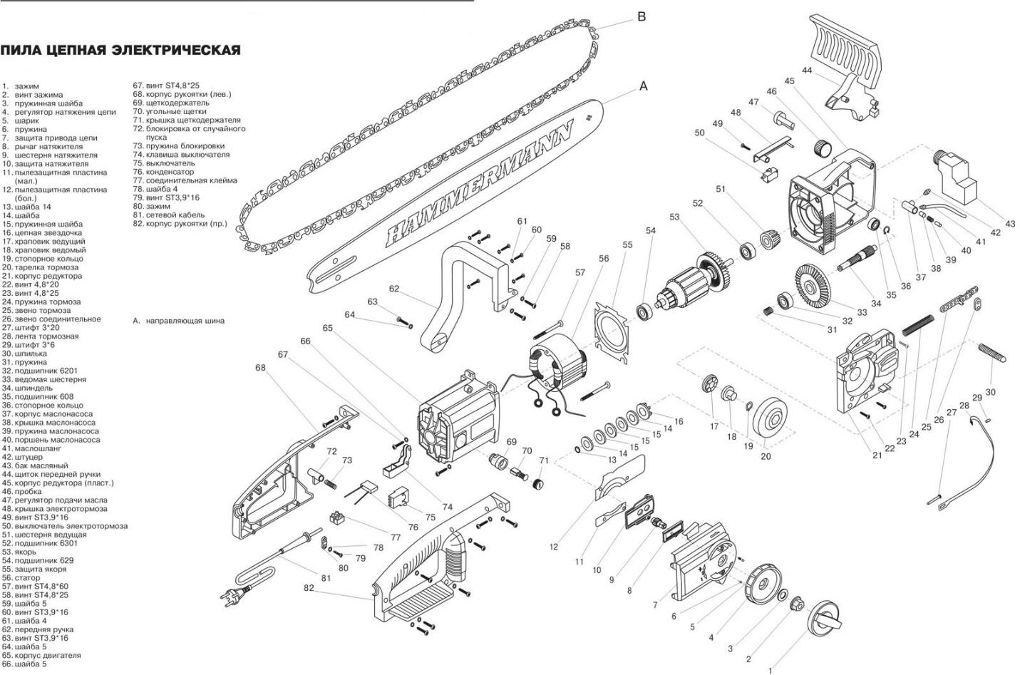 Ремонт маслонасоса электропилы своими руками 26