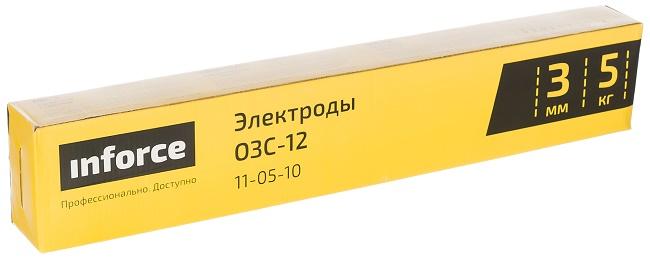 ОЗС-12