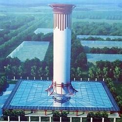 В Китае появилась супер установка для очищения воздуха