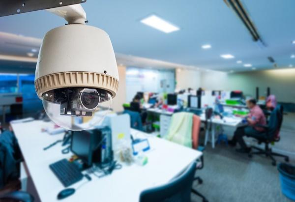 Камера скрытого наблюдения