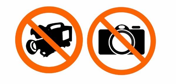 Запрещение фото и видео съемки