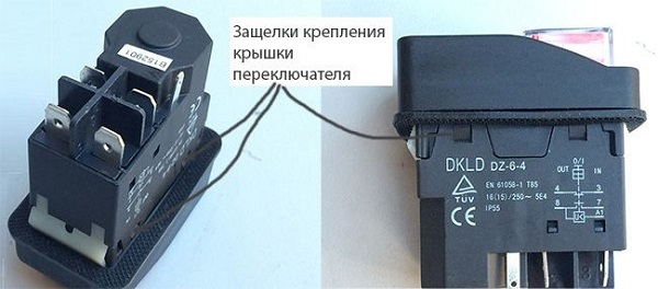 Кнопка включения электродвигателя