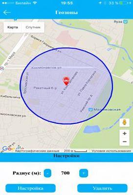 Определение зоны