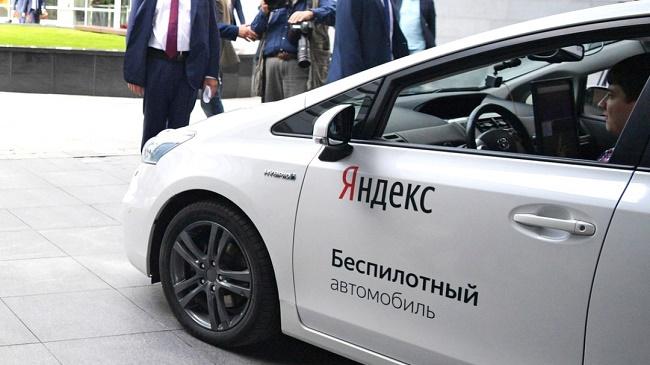 Такси Яндекс