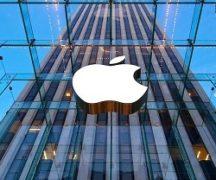 Новый проект компании Apple