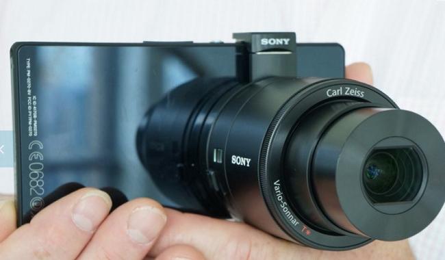 Отдельная камера