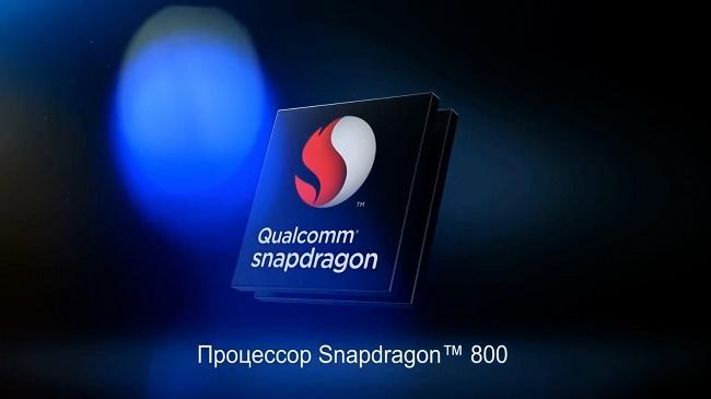Snapdragon 800 от Qualcomm