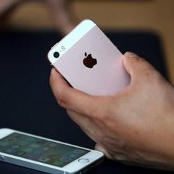 Новое инновационное покрытие от Apple