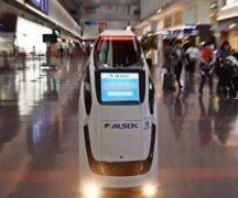 В токийском метро роботы начнут помогать пассажирам
