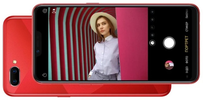 OPPO A5 4/32GB