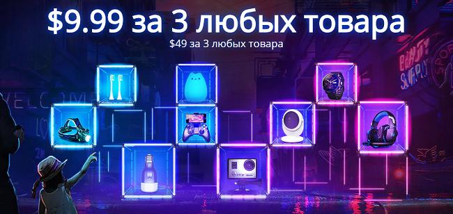 9,99$