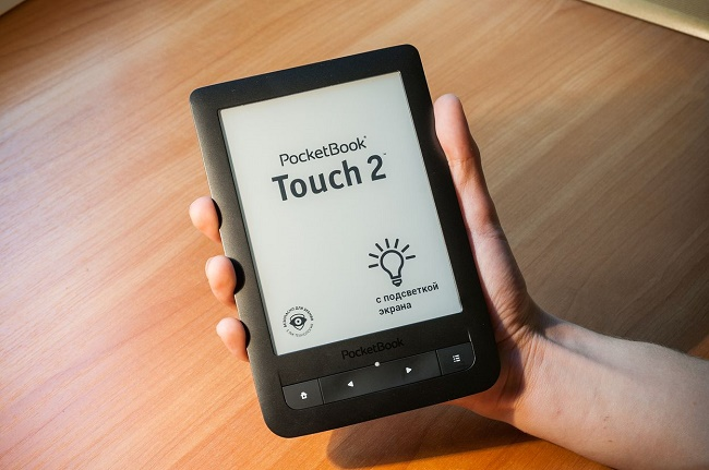 Электронная книга для школьника