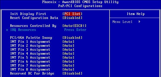 Init Display First с опциями Int, PCI