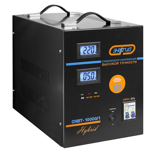 Энергия Hybrid СНВТ-10000/1