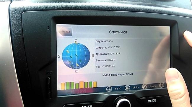 Софт навигатора