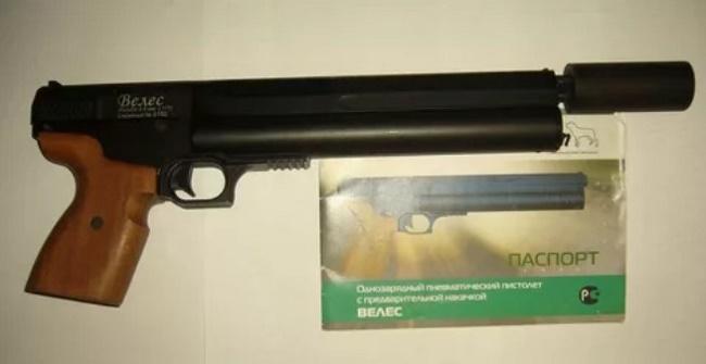 Пистолет предварительно накачки