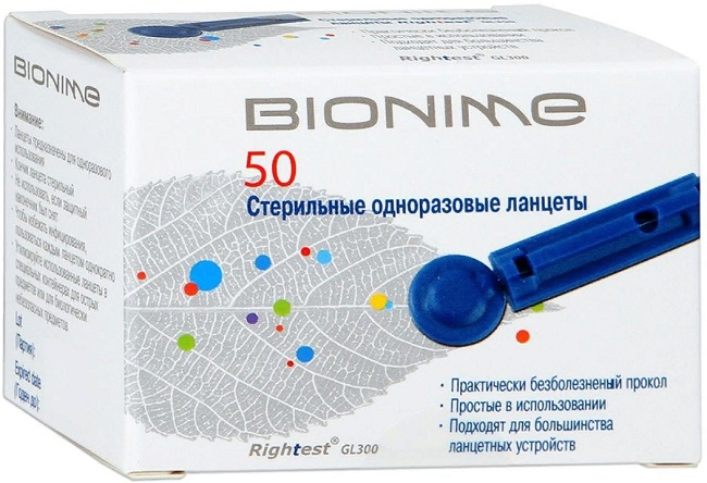 Bionim