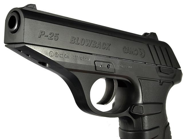 Пистолет с blowback