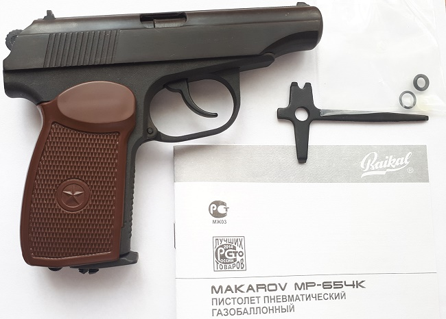 ИЖМЕХ МР-654К-28