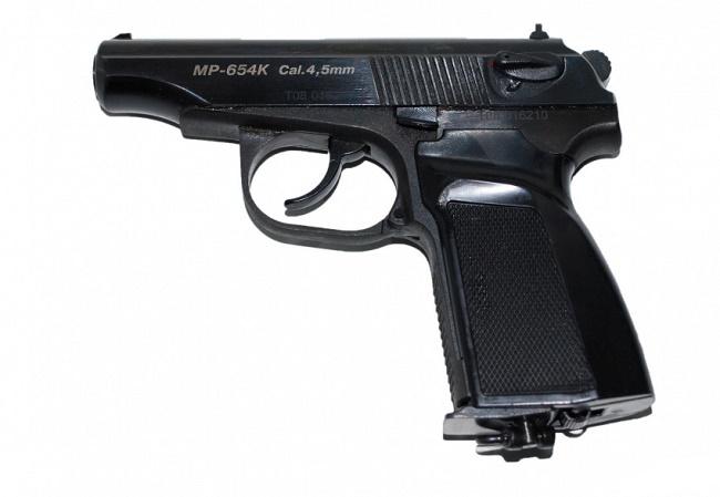 Байкал МР-654К