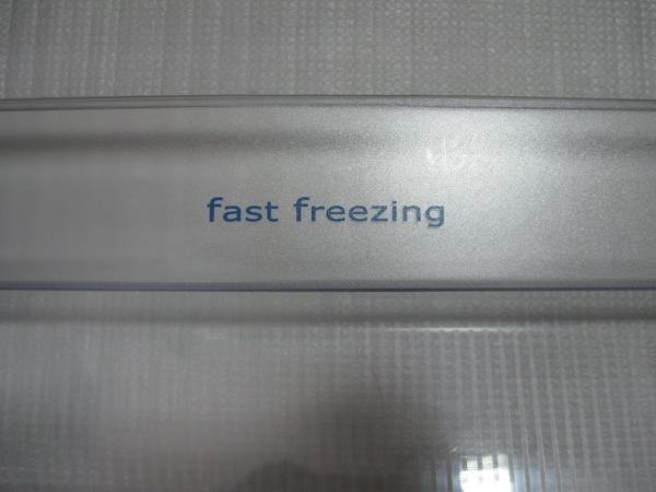 Функция Fast Freeze