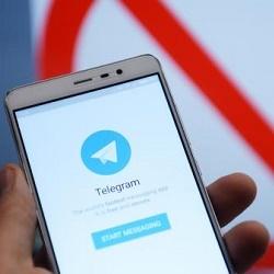 серьезная уязвимость Telegram