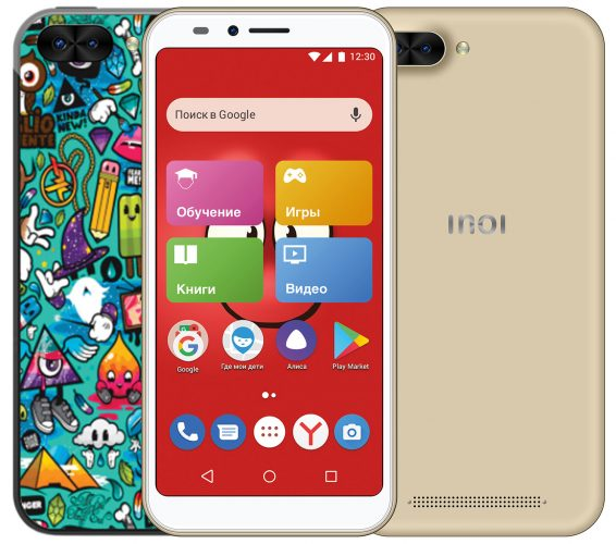 smartfon_inoi_kphone_4g