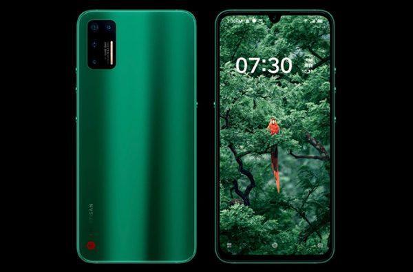 Смартфон Jianguo Pro 3