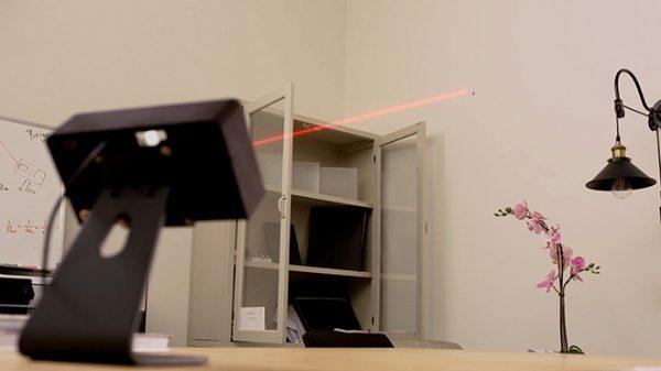 Создан аппарат, указывающий лазером на присутствие комара в квартире