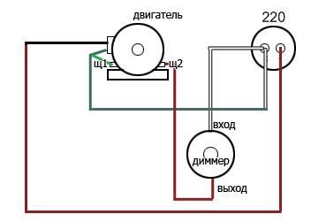 Схема 4 регулировка оборотов