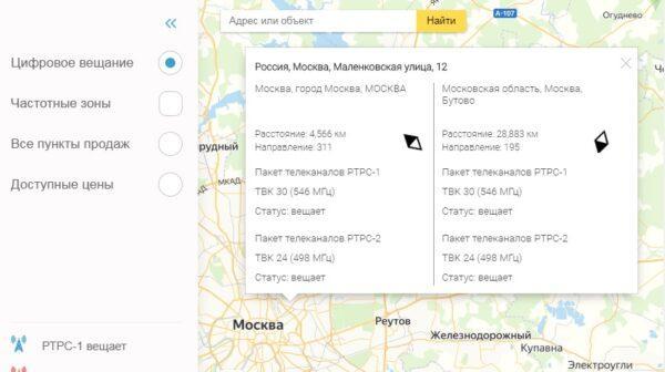 интерактивная карта ртрс рф