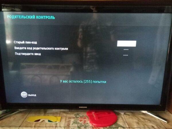 Родительский контроль на телевизоре Самсунг