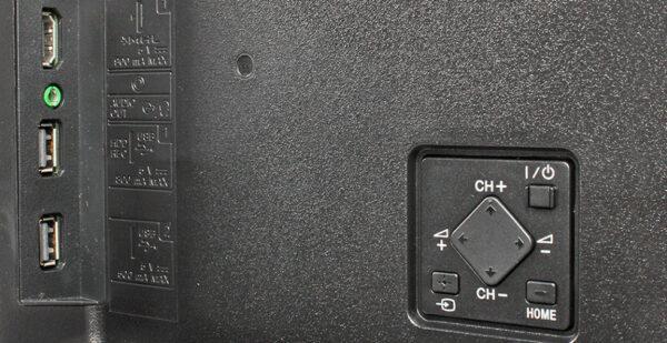 кнопки громкости на корпусе телевизора