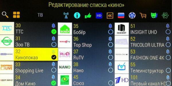 редактирование группы каналов