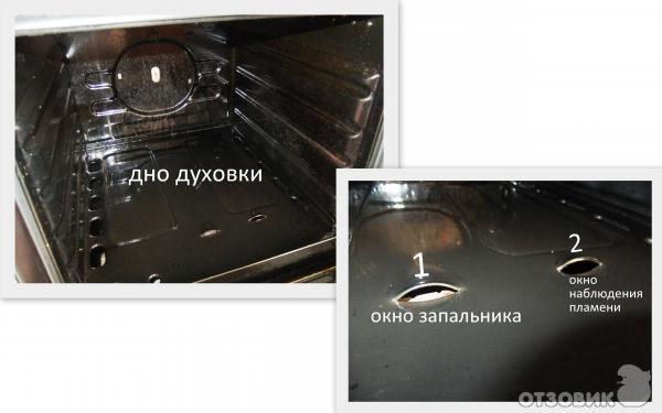 Отверстие для розжига пламени в духовке
