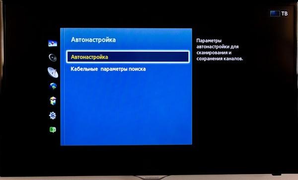 Почему телевизор не ловит каналы