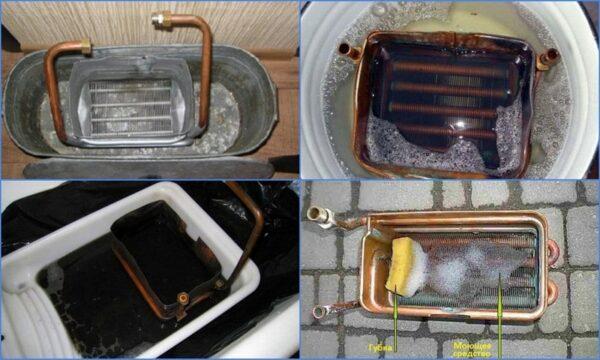 чистка теплообменника газовой колонки
