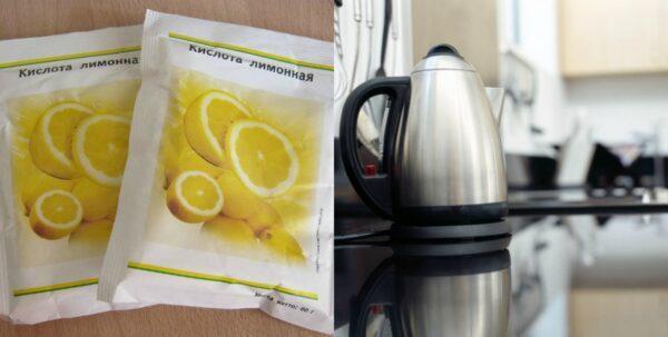лимонная кислота для чистки чайника