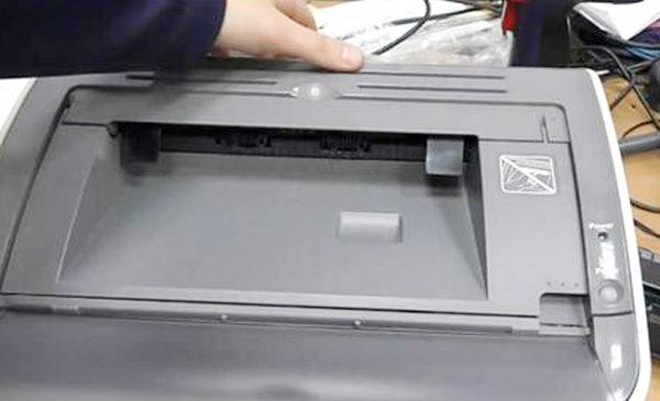 Отключение принтера