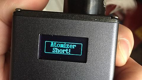 Аtomizer short