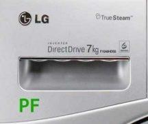 Ошибка pf у стиральных машин LG