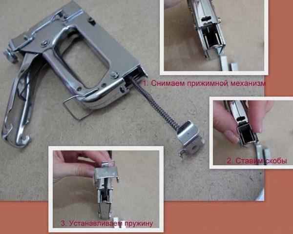 Большой степлер как менять скобы