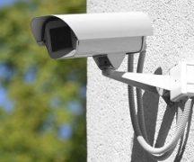 Камера уличного наблюдения