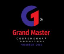 Гранд Мастер