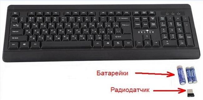 Клавиатура с батарейками и датчиком
