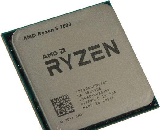 AMD Ryzen 5 Pinnacle Ridge 2600E