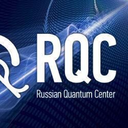 Новые квантовые разработки российских специалистов